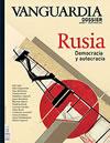 rusia, democracia y autocracia, ilustración de Regina Gimenez